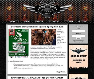 Новый сайт студии звукозаписи NORM studio
