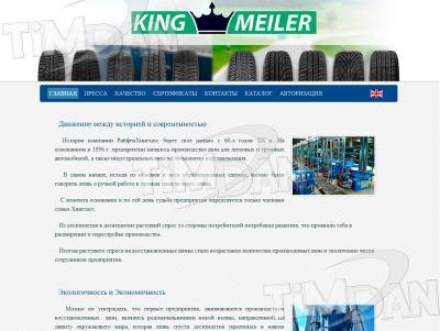 Сайт интернет-магазина автомобильных шин King Meiler