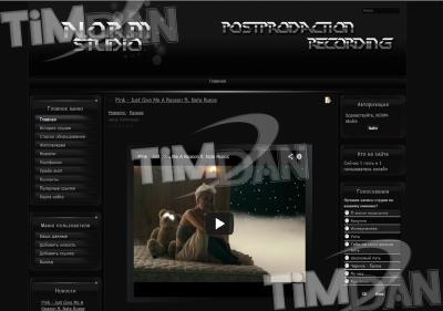 Студия звукозаписи NORM studio Нерюнгри