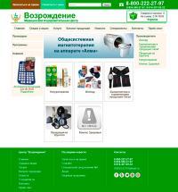 Медицинский оздоровительный центр Возрождение