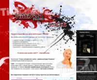 Старый сайт студии TimDan